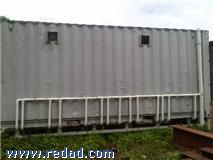FOR SALE: 23 units container for sale.