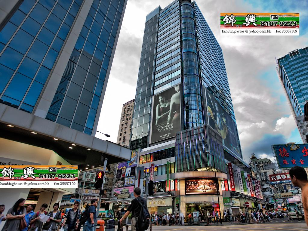 FOR SALE: [shop] Emperor Plaza high floor with a lease [shop]