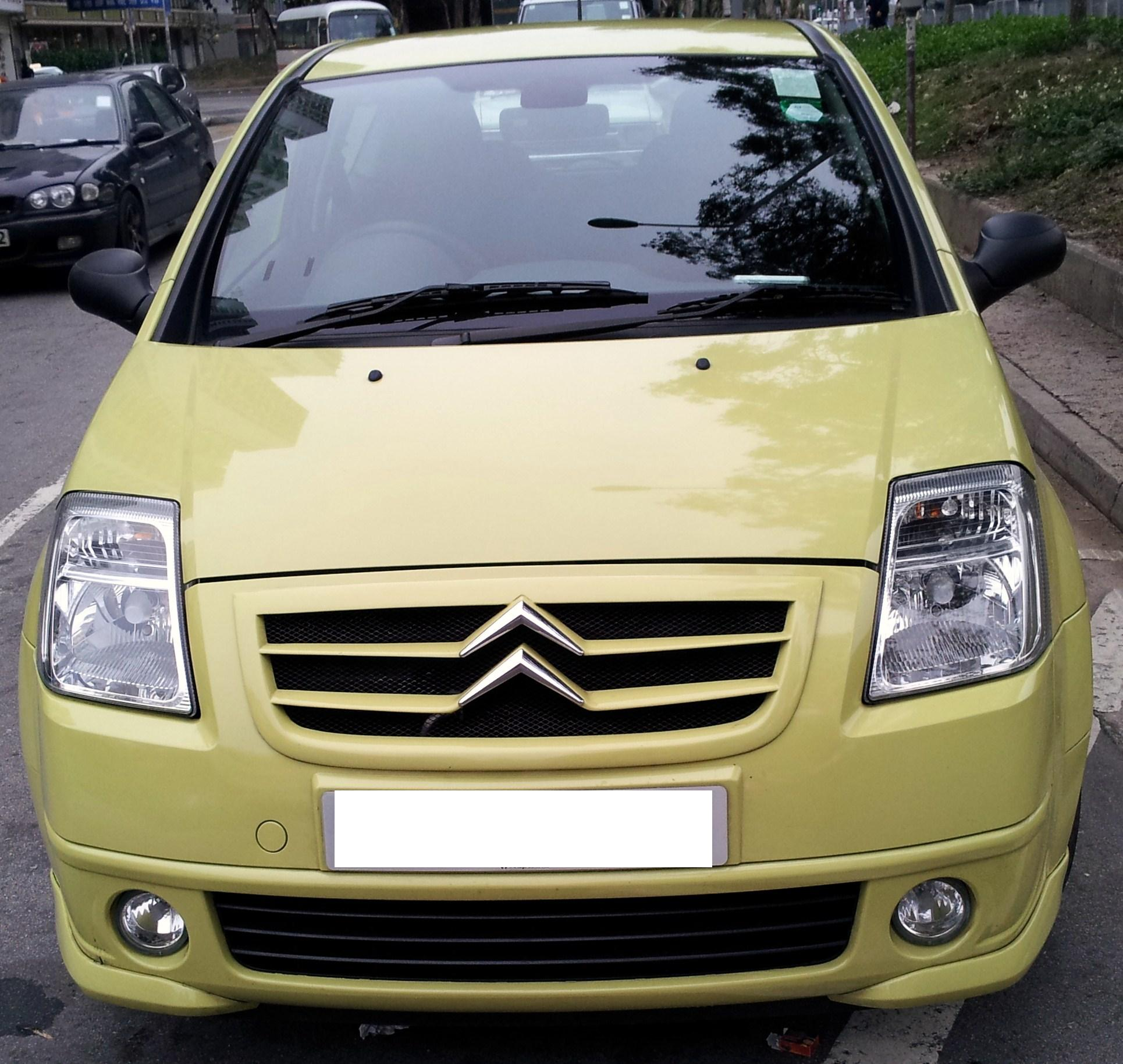 FOR SALE: Moving Out Sale Citroen C2