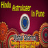 OFFERED: Hindu Astrologer in Pune for Numerology, Palmistry, Vashikaran Services