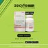 OFFERED: Buy online Zecyte 250 mg from the Pillsbills