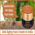 FOR SALE: Anti Aging Face Cream in India