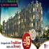 FOR SALE: Pay Rs 15 Lakhs & Book 2 BHK Flat in Kolkata