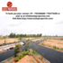 FOR SALE: Residential Plotted Layouts in Malur