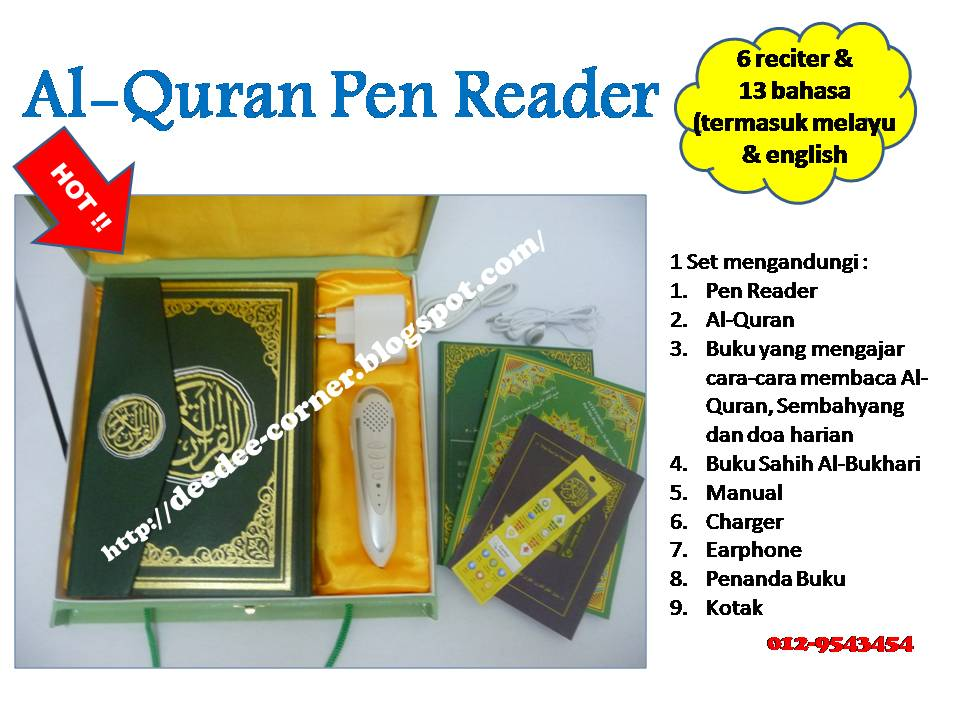 FOR SALE: Al-Quran Pen Reader