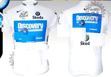 FOR SALE: Discovery Cycling T-shirt 3e1f