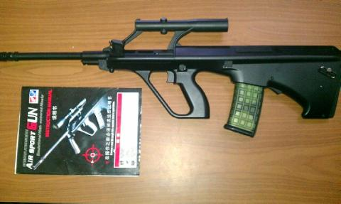 FOR SALE: Steyr Aug AEG