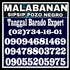 OFFERED: ILS Malabanan Siphoning pozo negro services 027341601 09094681469c