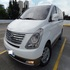 FOR SALE: 14Seater . 2016 Hyundai Grand Starex VGT Hiace MT