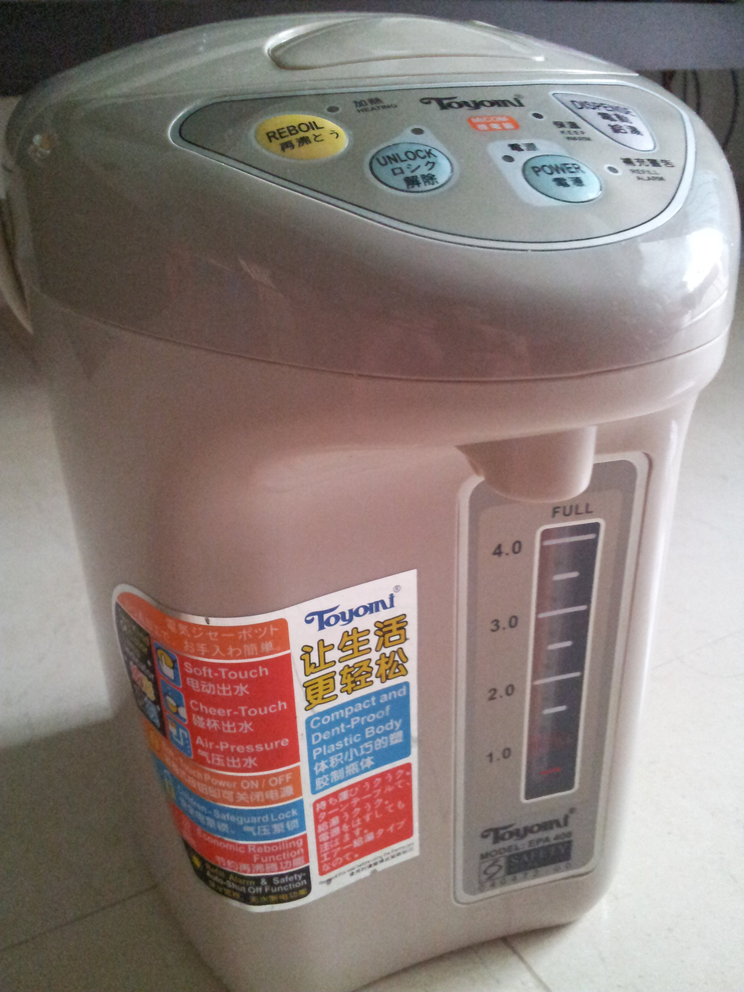 FOR SALE: Electric pump air pot for sale