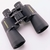 FOR SALE: Bushnell PowerView 16X50 Binoculars