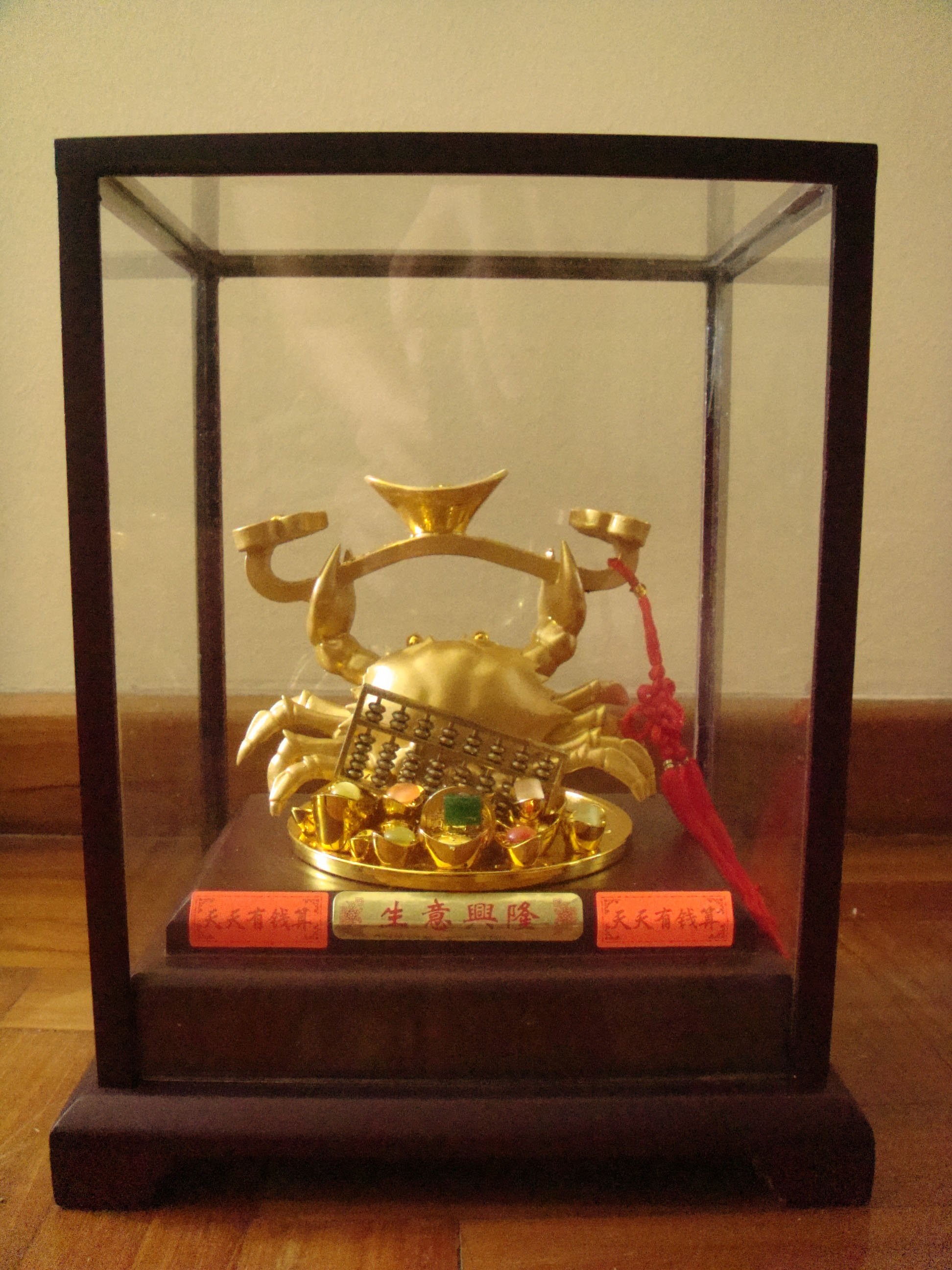 FOR SALE: Golden Crab of Wealth