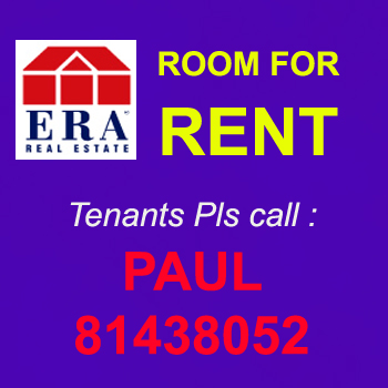 FOR RENT / LEASE: Common Room at BLK 213, TOA PAYOH