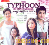 FOR SALE: Korean Drama - Typhoon In That Summer