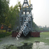 FOR SALE: Dredger 3400