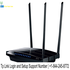 OFFERED: Use these 5 steps to login to TP Link Router